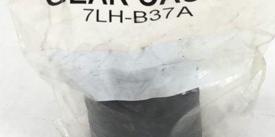 NEW! INGERSOLL RAND INDUSTRIAL 7LH-B37A PNEUMATIC TOOL GEAR CASE (A516) 1